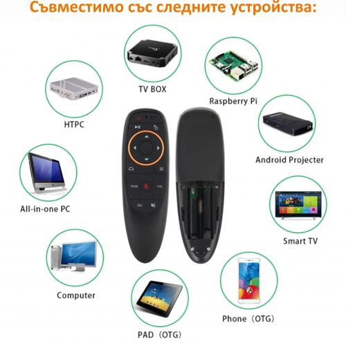 G10 air mouse remote with voice command, Google voice assistant